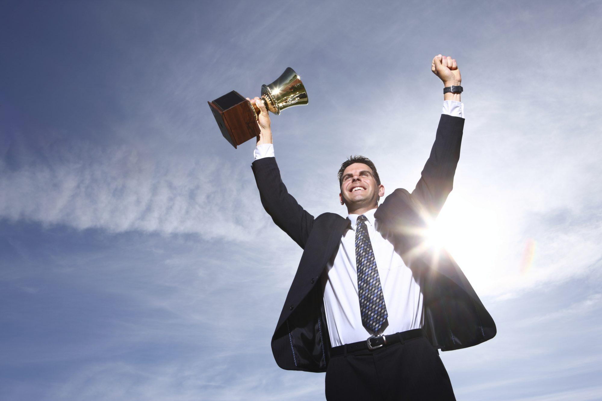Енергията на успеха!